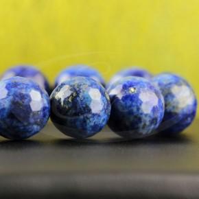 Bransoletka, fasetowany lapis lazuli, silikon