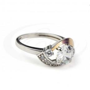 Intrygujący pierścionek z ogromną cyrkonią.