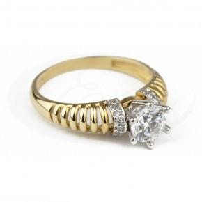 Zjawiskowy pierścionek, idealny na zaręczyny.
